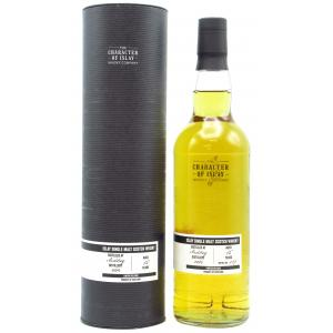 Ardbeg Wind and Wave Single Cask 15 Year old 2004