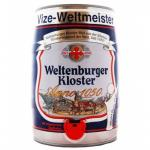 Barrel Weltenburger Kloster Anno 1050 5L