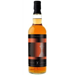 Caol Ila The Disappearance Chess Investigation Series 2012