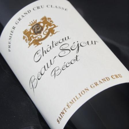 Château Beausejour Becot 2013