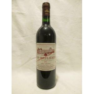 Château Beychevelle 1991