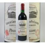Chateau Grand-Puy Lacoste 1974