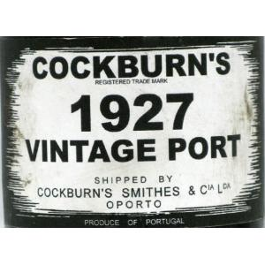 Cockburns Vintage 1927
