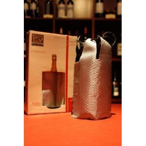 Cover Thermal for wines and Sparkling Peugeot