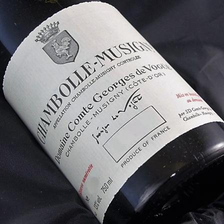 Domaine de Vogue Chambolle Musigny 2014