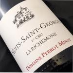 Domaine Perrot Minot Nuits St Georges la Richemone 2013