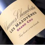Domaine Vougeraie Charmes Chambertin Aux Mazoyeres 2015