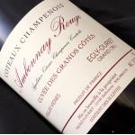 Egly-Ouriet Coteau Champenois Ambonnay 2015