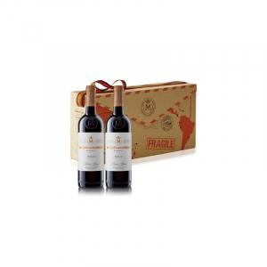 Estuche Marques de Murrieta Reserva 2 Botellas