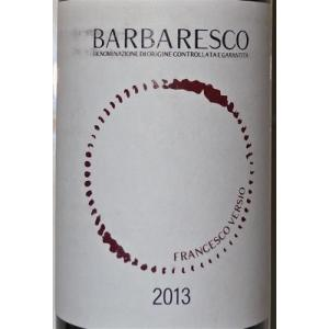 Francesco Versio Barbaresco 2016