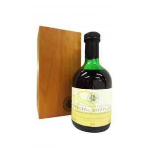 Glen Grant Smws 9.30 18th Birthday Special Bottling 28 Year old 50cl 1972