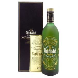 Glenfiddich Centenary Edition 1887- Limited Edition 75cl 1987