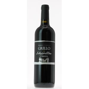 Grillo Schioppettino Prepotto Colli Orientali 2010