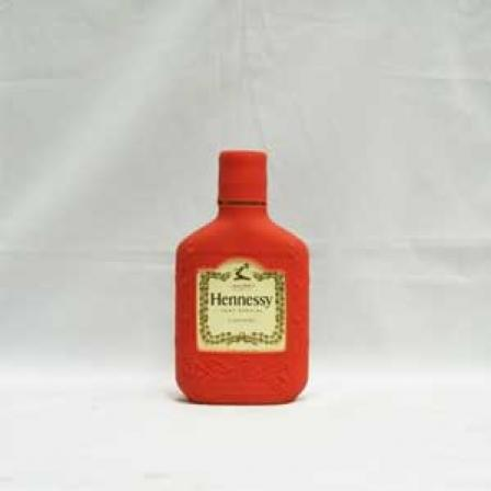 Hennessy V.S. Flask 200ml