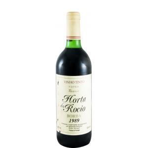 Horta do Rocio Reserva 1989