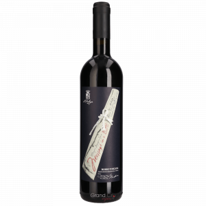 Il Palagio Sting Message In a Bouteille Rosso 2019