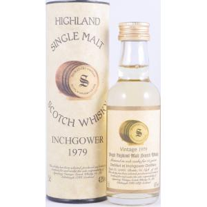 1979 Inchgower 15 Years Oak Cask 12465 Miniature Speyside Single Malt Signatory Vintage 50ml