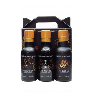 Ki No Bi Kyoto Triple Pack Gin 200ml