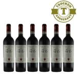 Les Grands Chais de France Chianti Superiore 2017