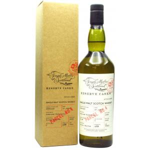Linkwood The Single Malts Of Scotland Reserve Cask Parcel No.4 10 Year old 2009
