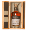 Midleton Very Rare Release Case