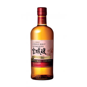 Nikka Miyagikyo Apple Brandy Finish 2020