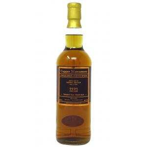 North British Copper Monument Single Cask 26 Year old 1991