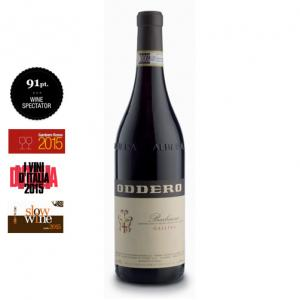 Oddero Barbaresco Gallina 2011