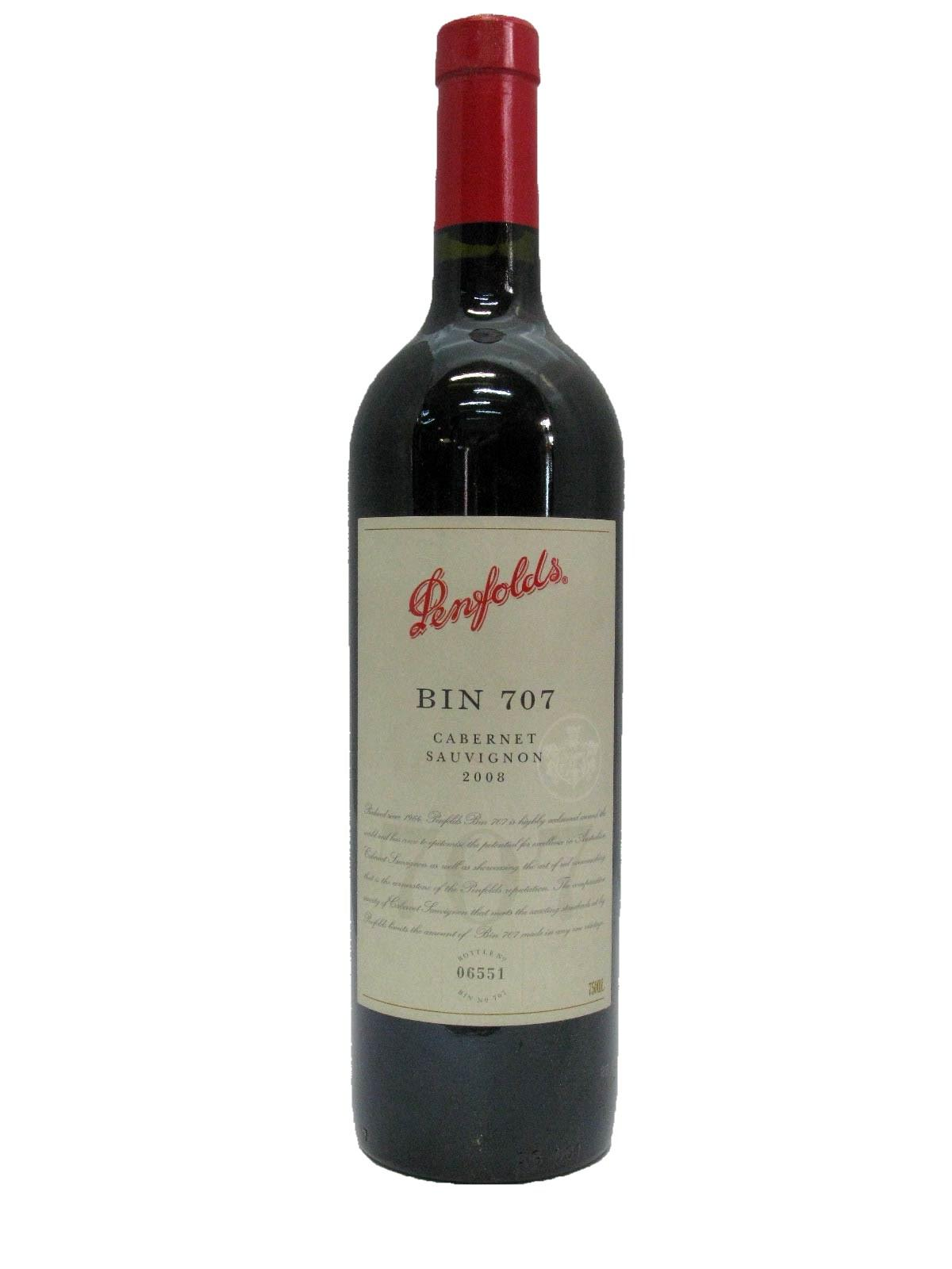 how to visit penfolds barossa