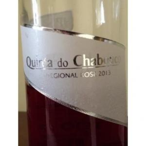 Quinta do Chabouco Rose 2013