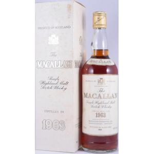 The Macallan 18 Anos Sherry Wood Special Selection Highland 1963