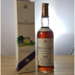 THE Macallan 18 Ans 75cl 1973