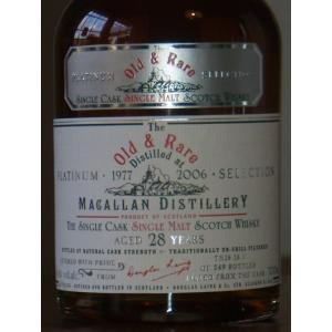 The Macallan Douglas Laing's 28 Years