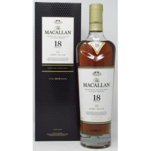 The Macallan Edition 18 Anos 2019