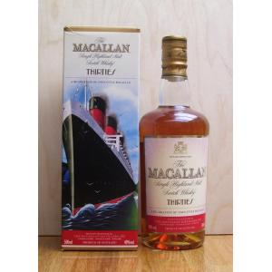 The Macallan Thirties 50cl
