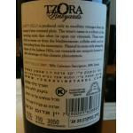 Tzora Vineyards Ilan Misty Hills 2001
